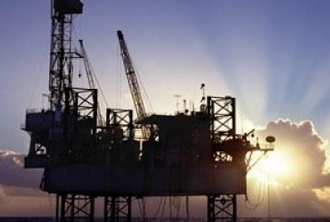 Petrobrás anuncia descoberta no pré-sal da Bacia de Campos