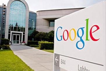 """A estratégia """"global"""" para forçar a  Google +"""
