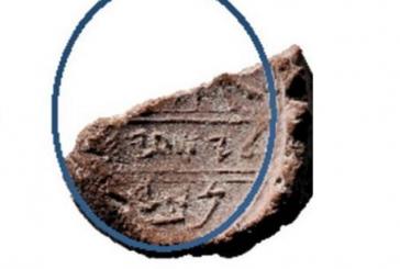 Arqueólogos acreditam ter encontrado 'selo' do profeta Isaías, em Jerusalém