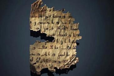 Antigo manuscrito revela que texto bíblico foi apagado do Alcorão no século VIII