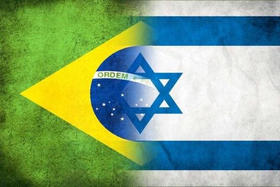 Petição exige que Brasil também transfira sua embaixada em Israel para Jerusalém