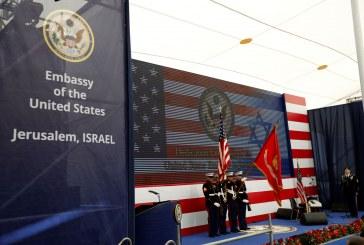 """""""Deus abençoe Jerusalém"""", diz premiê de Israel em inauguração da embaixada dos EUA"""