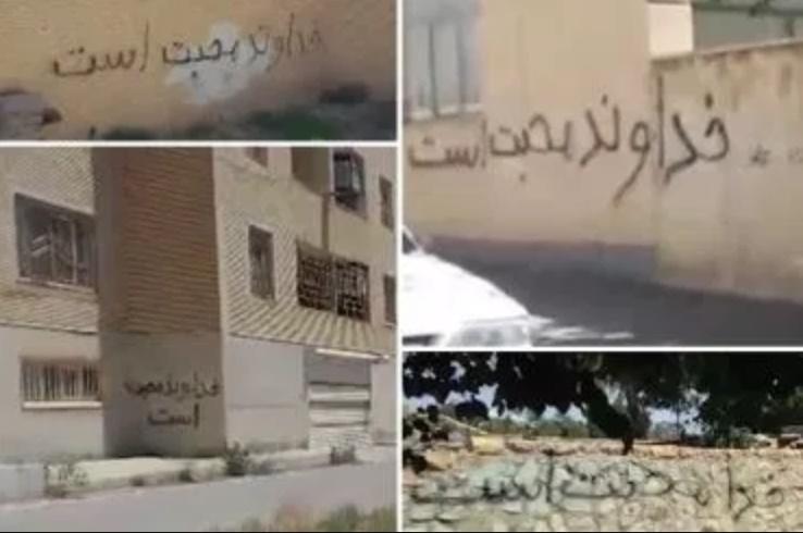 """Campanha evangélica """"Deus é Amor"""" se espalha nas ruas do Irã"""